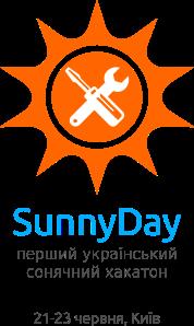 SunnyDay_logo_no_frame1